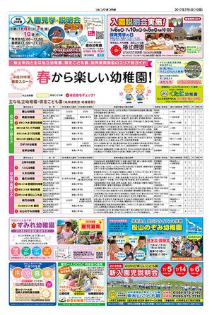 kindergarten2017-2.jpg