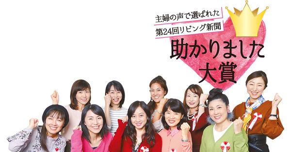 24_tasukari_title.jpg